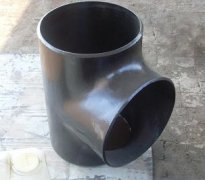Welding Concentric Reducer