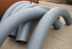 bend pipe fitting